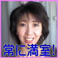 blog-mura-faceimage