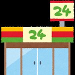 convenience store(1)