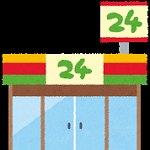convenience store(1)