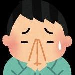onegai_gomen_man(1)