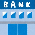 tatemono_bank(1)
