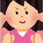 gutspose_woman(1)