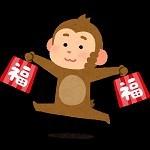 eto_saru_fukubukuro(1)