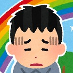 kimochi_negative_man(1)