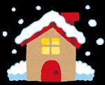 snow_house(1)