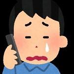 phone_man3_cry(1)