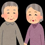 couple_oldman_oldwoman(2)